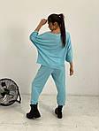 Жіночий спортивний костюм, турецька двунить, р-р універсальний 42-46 (блакитний), фото 2