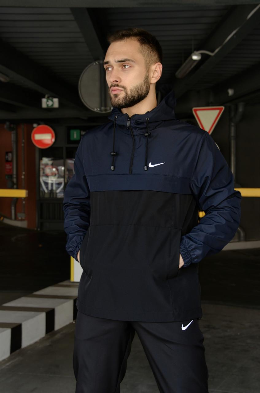 Анорак Nike President Мужской осенний весенний Синий Черный найк ветровка