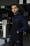 Анорак Nike President Мужской осенний весенний Синий Черный найк ветровка, фото 5