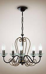 Люстра кованная черно-золотая в классическом стиле   15805