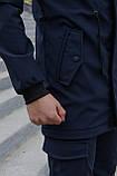 Куртка Softshell V2.0 мужская синяя демисезонная Intruder + Ключница в подарок, фото 10