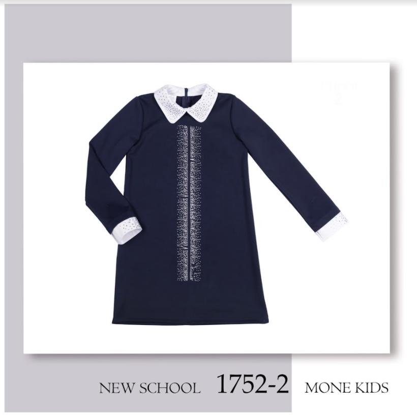 Школьное платье с длинным рукавом (синий)  МОНЕ р-ры 122