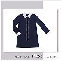 Школьное платье с длинным рукавом (синий)  МОНЕ р-ры 122, фото 1