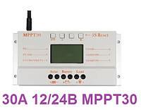 30А 12/24В MPPT Контроллер заряда солнечных батарей (модулей) с Дисплеем Контролер заряду для сонячних модулів