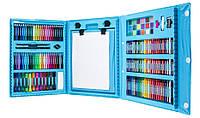Набор для творчества 208 предметов (blue) | Детский набор для рисования | Набор юного художника