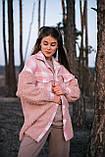 Сорочка жіноча 'Shon' Oversize еко-хутро баранчика весняна   осіння   річна від Intruder рожева, фото 6