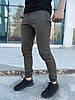Штаны брюки мужские весенние осенние модные стильные котоновые оливковые хаки Intruder Chesst