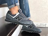 Кросівки New Balance 574 Grey замшеві чоловічі кросівки Нью Беланс сірі. Демісезонна весняна кросівки