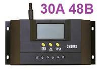 30А 48В Intelligent PWM Контроллер заряда для солнечных батарей (модулей) с Дисплеем Контролер заряду