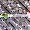 Инсектицидно-фунгицидный протравитель «Престиж» 20мл, фото 3