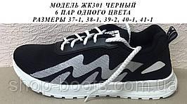 Женские мокасины оптом.  37-41рр. Модель КГ ЖК 301 черный