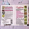 Засіб захисту рослин «Рятувальник томатів», фото 2