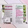 Засіб захисту рослин «Рятувальник капусти», фото 2