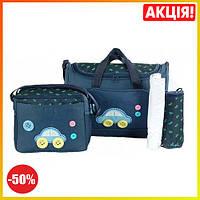 Комплект сумок для мамы Cute as a Button, органайзеры для мам