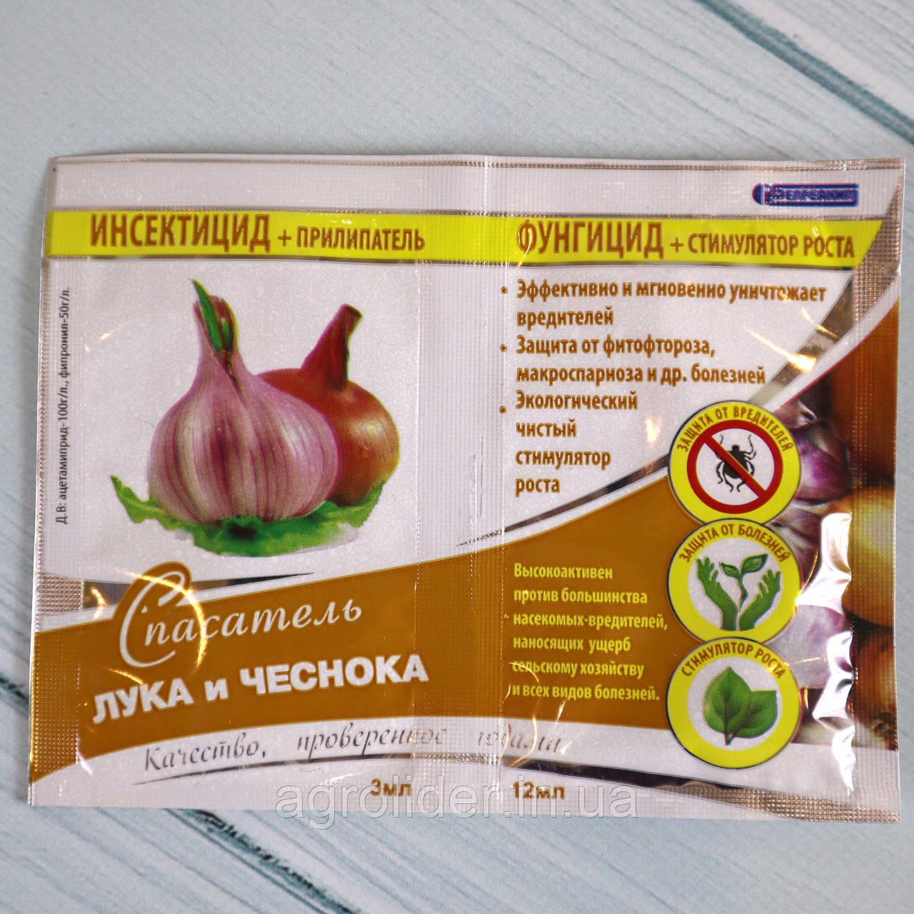 Инсектицид «Спасатель для лука и чеснока»