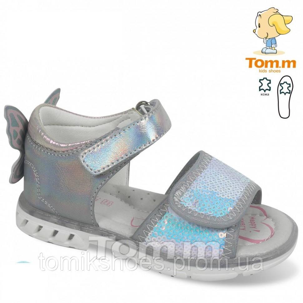 Шкіряні босоніжки для дівчинки Tom.m 9226C, 20-25 розміри.