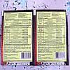 Инсектицид «Турбо Престо» 3мл, препарат от колорадского жука, фото 2