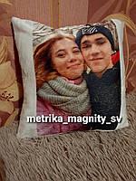 Подушка с фото, надписью именная