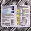 Засіб захисту рослин «Жукобой» 3 мл + «Стимулятор росту», фото 2