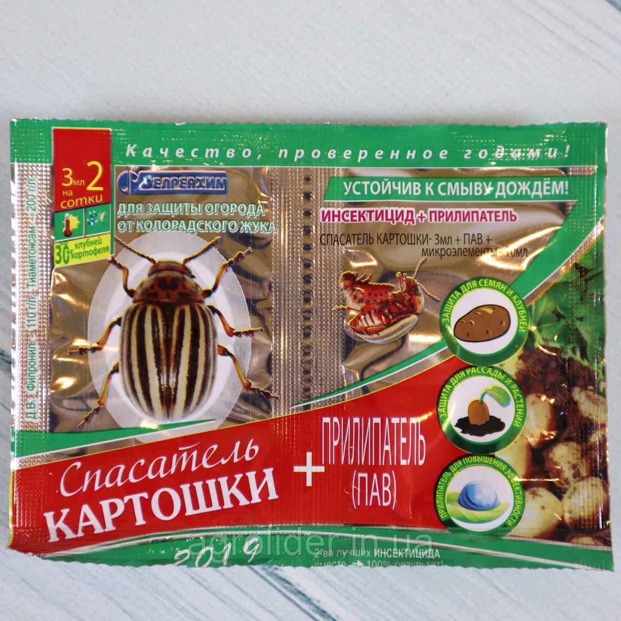 Засіб захисту рослин «Рятувальник картоплі»