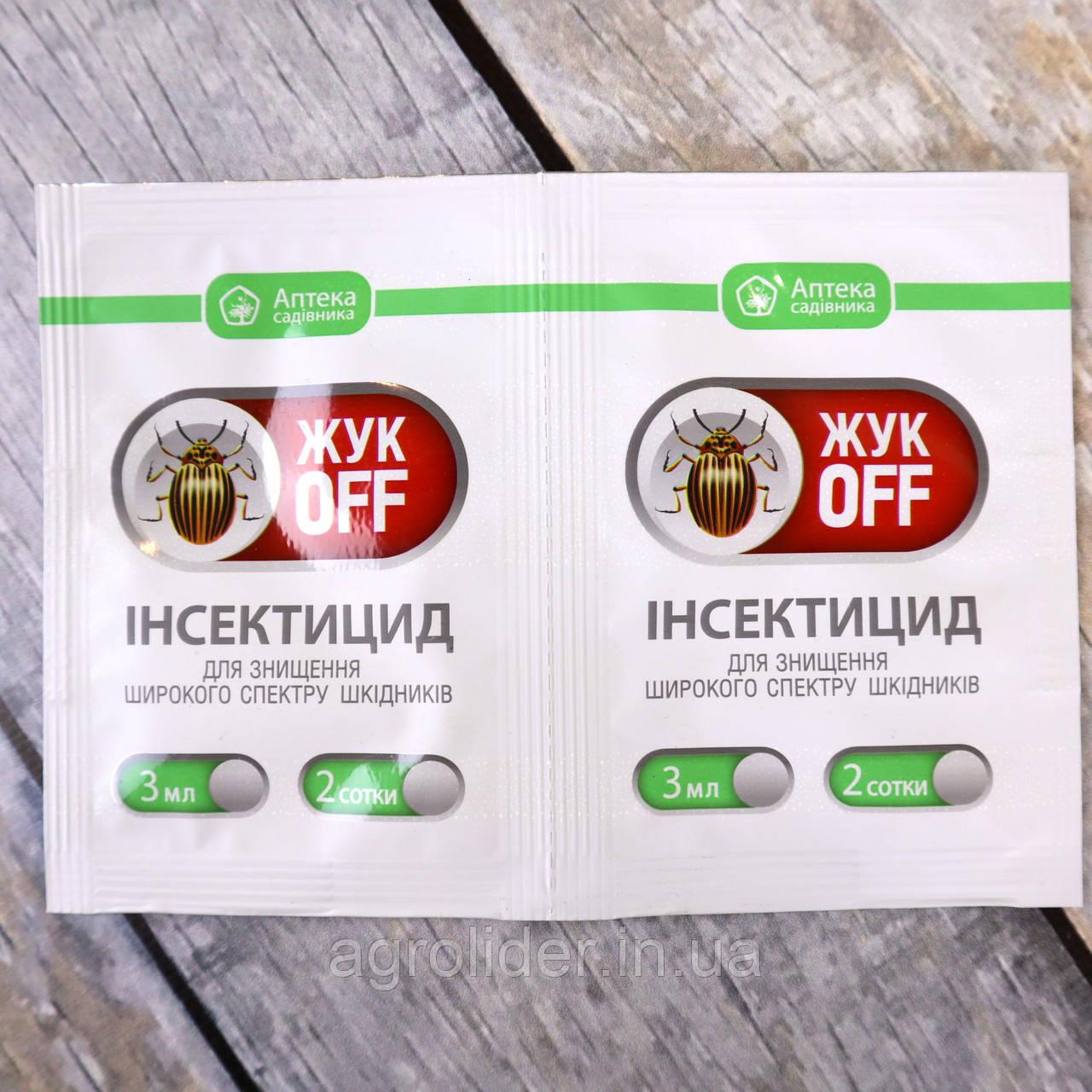 Инсектицид «ЖукOFF» 3 мл