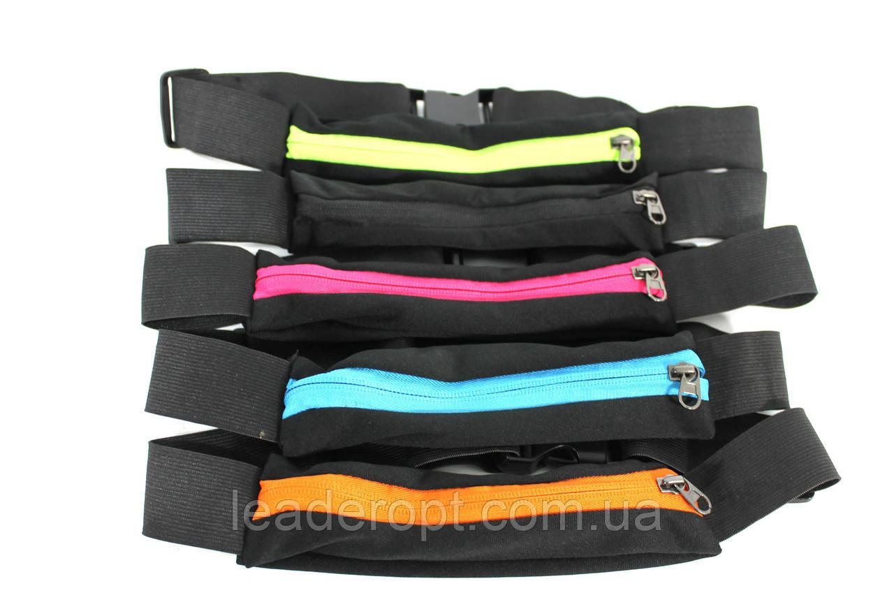 ОПТ Спортивный органайзер сумка для бега на пояс YR 55  чехол езды на велосипеде с карманами