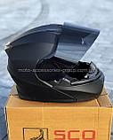 Шлем SCORPION модуляр закрытый с откидным подбородком+очки SCO-162 ЧЕРНЫЙ матовый, фото 5