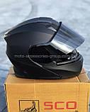 Шлем SCORPION модуляр закрытый с откидным подбородком+очки SCO-162 ЧЕРНЫЙ матовый, фото 7