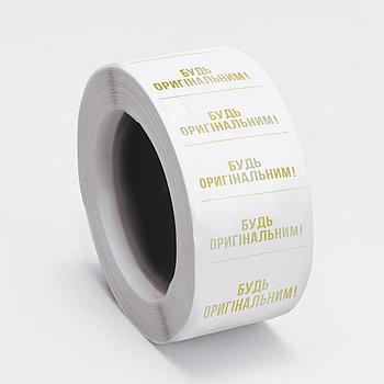 Виготовлення етикеток для одягу, колір друку золотий