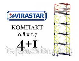 Вышка-тура VIRASTAR КОМПАКТ-М 4+1 (облегчённая база)