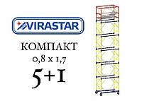 Вышка-тура VIRASTAR КОМПАКТ-М 5+1 (облегчённая база), фото 1
