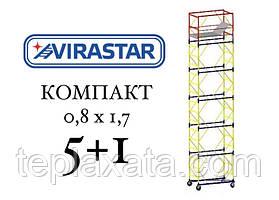 Вышка-тура VIRASTAR КОМПАКТ 5+1