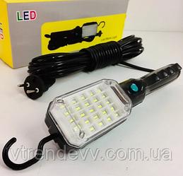 Лампа светодиодная Working Lamp WD-7215 25 LED 60W