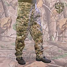 Камуфляжні штани MМ-14