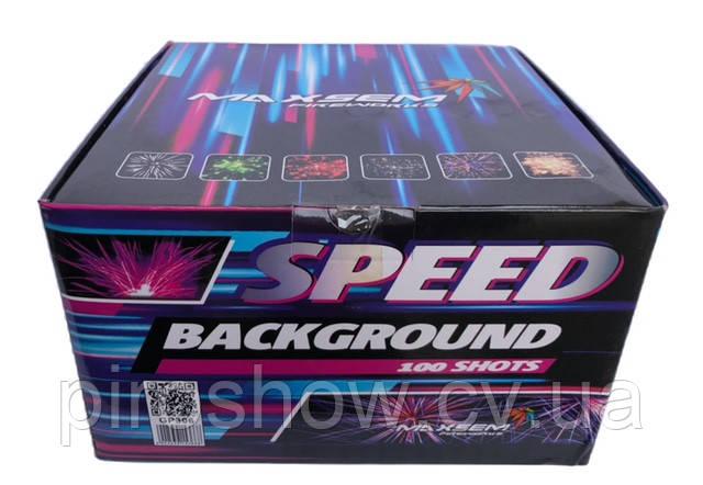 Салют SPEED BACKGROUND 100 выстрелов15 калибр | Фейерверк Maxsem GP306
