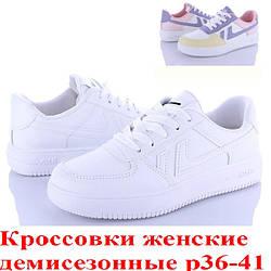 Кросівки демісезонні (36-41)