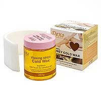 Холодний віск для депіляції Wokali Pexo Depilatory Honey Cold Wax ( Мед )