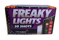 Салют FREAKY LIGHTS 50 пострілів 15 калібр | Феєрверк GP305 Maxsem