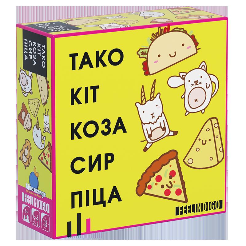 Настільна гра Тако Кіт Коза Сир Піца