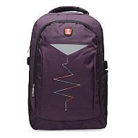 Женский рюкзак CV10633 Фиолетовый
