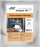 Уплотнитель бетона и гипса Compact 28, 1 кг