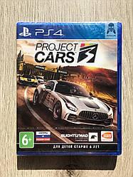 Project Cars 3 (русские субтитры) PS4