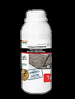 Пластификатор для бетона, тротуарной плитки  Compact 70 Premium ввод 0,4%, 1 л