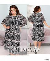 """Красивое двухслойное шифоновое платье в узорах с широкими рукавами """"крыльями"""", супер батал большие размеры"""