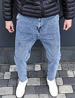 Мом джинсы мужские синие, молодежные турецкие МОМ Jeans демисезонные на весну и осень (модная модель 2021)