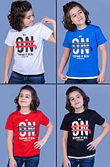 Детская футболка(МАЛЬЧИК), 5-6-7-8 лет, off ON.