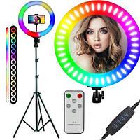 Кольцевая лампа 26 см цветная со штативом и пультомRGB LED светодиодная лед лампа селфи кольцо для фото