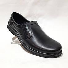 Чоловічі шкіряні туфлі р. 46,47,48 великі розміри прошиті Чорні