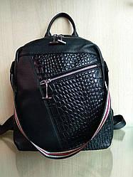 Кожаный рюкзак чёрный стильный