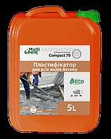 Пластификатор для бетона, тротуарной плитки Compact 70 Euro 5 л